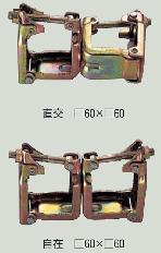 【送料無料】 角 クランプ 60×60 自在【20個入り】【建築用品】【K】