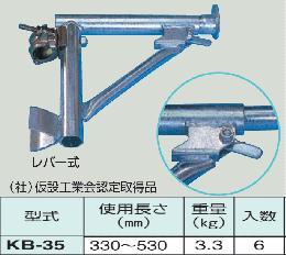 【送料無料】 コンブラケットKB35型【6個入り】【建築用品】【K】