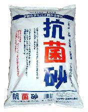 抗菌砂 15kg入り【DK】※代引き不可商品※【20袋セット】
