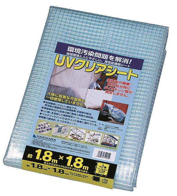 【送料無料】 国産【萩原工業】UVクリアシート 1.8m×3.6m【25枚】【K】