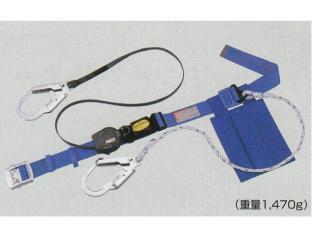 【送料無料】 胴ベルト型 安全帯2丁掛け 安全帯 リーロックSライト【SL502-WDH-SB】【SL502WDSB】【K】