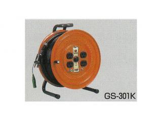 【送料無料】 コードリール【ハタヤリミテッド】サンデーリール重量7.2kg【GS-301KS】【GS-301KS】【K】
