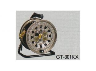 【送料無料】 コードリール【ハタヤリミテッド】サンタイガ-リール重量7.9kg【GT-301KXS】【GT-301KXS】【K】