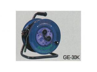 【送料無料】 コードリール【ハタヤリミテッド】レインボ-リール重量7.5kg【GE-30K】【GE-30K】【K】