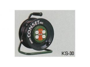 【送料無料】 コードリール【ハタヤリミテッド】コンセットリール重量6.7kg【KS-30】【KS-30】【K】