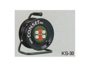 【送料無料】 コードリール【ハタヤリミテッド】コンセットリール重量7.5kg【KS-30K】【KS-30K】【K】
