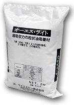 【送料無料】 粒状 油吸着剤 オーエスライト 2kg袋入【10袋入】【K】