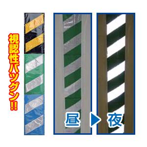 【送料無料】【KMAX】反射コーナークッション【40枚入り】カラー:黄/黒 ※代引き不可商品※ 【K】