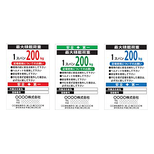 【送料無料】【KMAX】作業主任者 看板【2色】【50枚入】※代引き不可商品※ 【K】