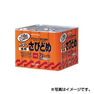 【サンデーペイント】トタン専用さび止め 1.6L さび色 1ケース(4個入り) ※代引き不可商品※【K】