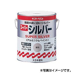 【増税による値上げはしていません】【サンデーペイント】スーパーシルバー 1.6L 銀色 1ケース(4個入り) ※代引き不可商品※【K】