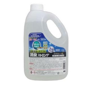 【生活雑貨】【送料無料】【花王】【セット販売】リセッシュ 除菌EX 消臭ストロング【2L×6】【MKC】