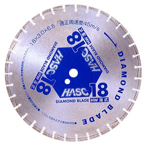 【ブレード】【ワキタ】ダイヤモンドブレード ドライタイプ HD-14 ※代引き不可商品※【K】