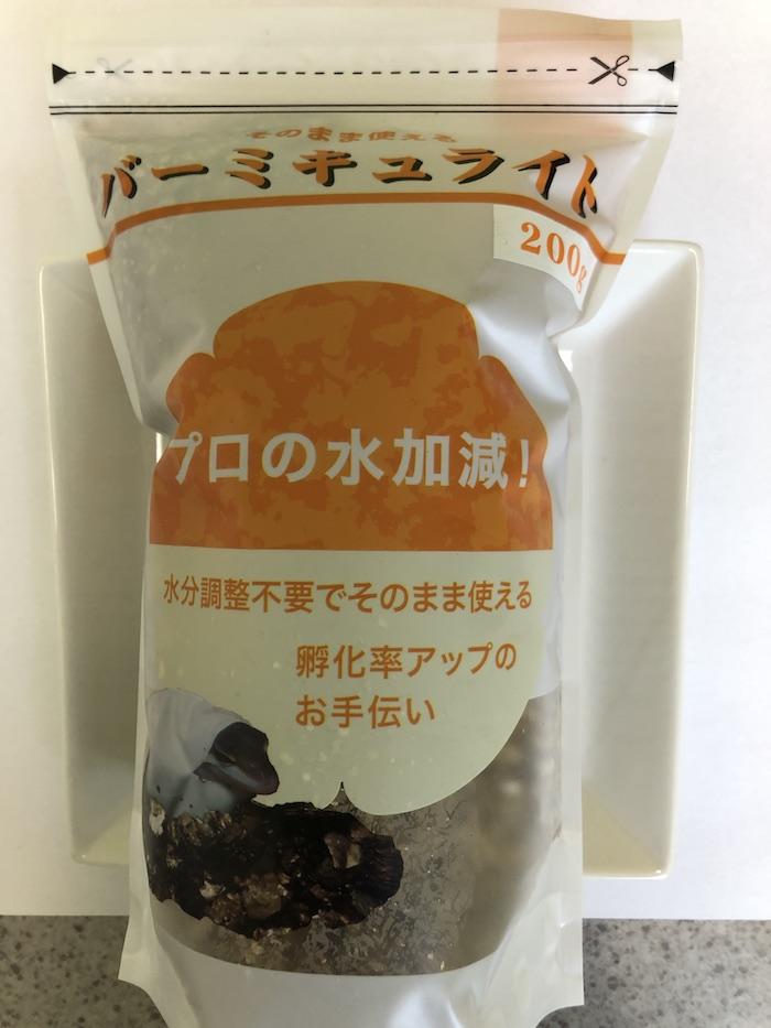 爬虫類 卵用 バーミキュライト 200g×15袋 1箱 そのまま使える AUFA 水分調整不要 トカゲ 新品未使用 ブリーダー イグアナ 新作続 送料無料