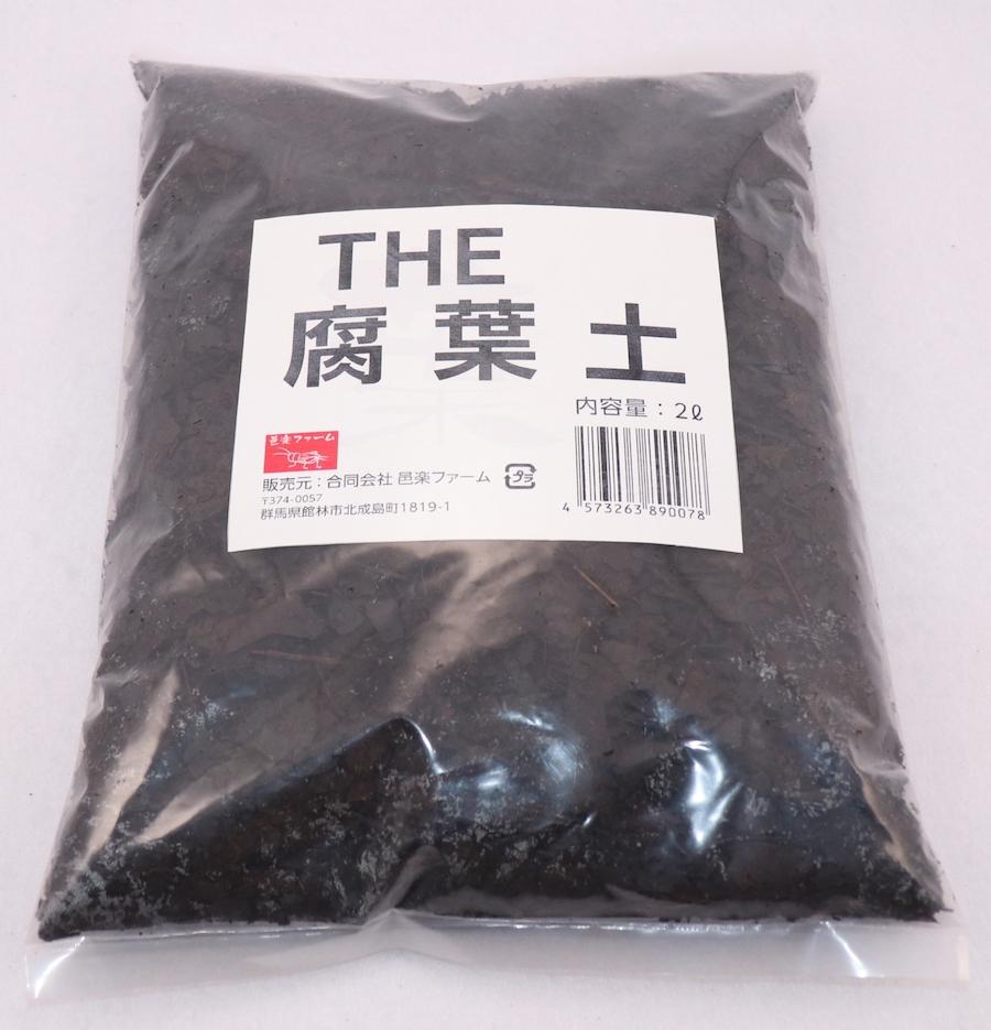 贈物 腐葉土 床材 THE 2L×12袋 ふようど 100%腐葉土 繁殖 土壌生物飼育 活き餌 AUFA 登場大人気アイテム ワラジムシ
