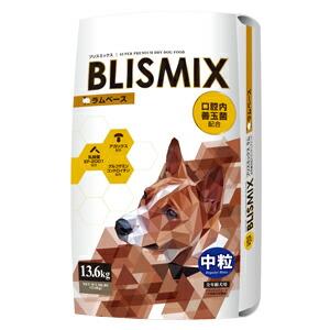 【PET】【送料無料】【BLISMIX】ブリスミックス 中粒 13.6kg (口腔内善玉菌/アガリクス茸/乳酸菌/グルコサミン/コンドロイチン)【KMT】