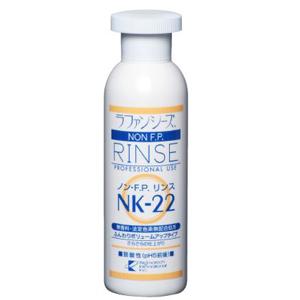 【PET】【送料無料】【ラファンシーズ】ノン・F.P. リンス NK-22【4000ml】【LAF】