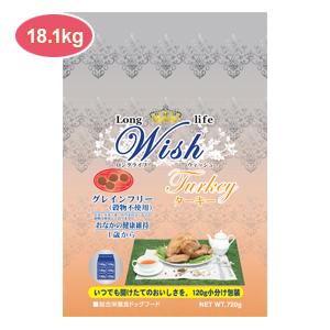 【PET】【送料無料】【WISH】ウィッシュ ターキー 18.1kg (ドッグ ドライフード) JAN:4516950010007【T】