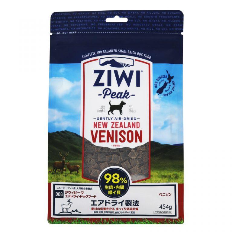 【PET】ZIWI ジウィ エアドライ・ドッグフード ベニソン 1kg ドッグフード ィジウィピーク 9421016590612 送料無料【W】