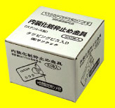 内装化粧枠止金具 (10箱/ケース)