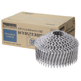 マキタ ステンレスリング釘 WYR2150SM ステンレス 400本×10巻×2箱