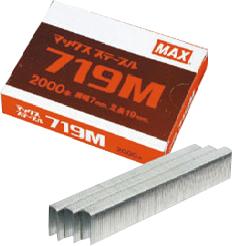 MAX Mステープル(肩幅7ミリ) ステン 725MS 25mm (2,000本×20箱/ケース)