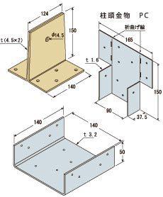 C 柱脚金物 GL-PB (10個/ケース)