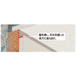 目透かし見切 F-212 2m(100本/ケース)