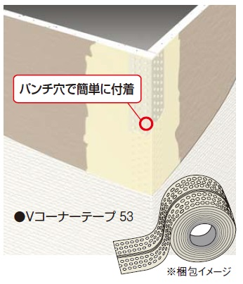 Vコーナーテープ 53T 50M(6巻/ケース)
