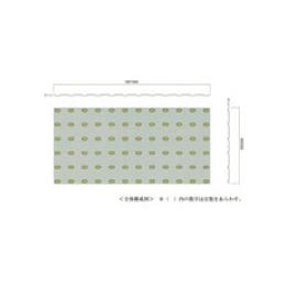 BX西山鉄網 フロートラス 11mm