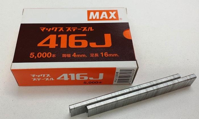 MAX Jステープル 2020秋冬新作 肩幅4ミリ 1年保証 メッキ416J 000本 5 16mm