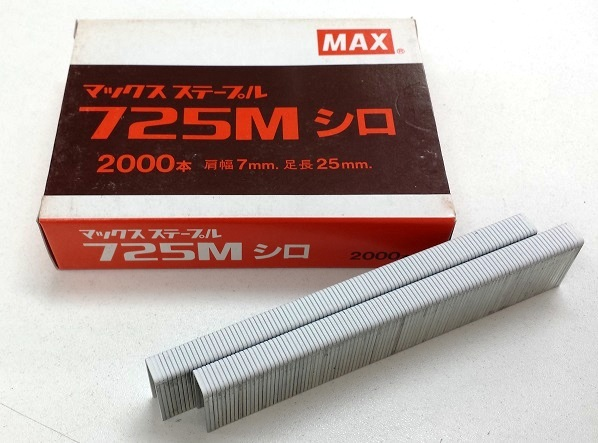 MAX Mステープル(肩幅7ミリ) メッキ 725Mシロ 25mm (2,000本×20箱/ケース)