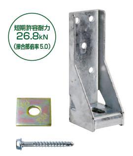 山菱工業 2×4用ホールダウン金物 LD-25Y 10セット/ケース