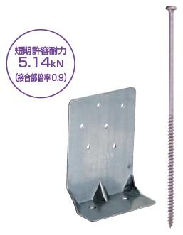 山菱工業 2×4用かど金物 枠3枚仕様MDC-5N(210) 50セット/ケース