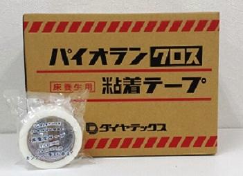 ダイヤテックス パイオラン クロステープ床養生用 Y-06WH 50mm×25m (30巻/ケース)