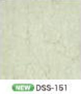 エコクラテツフロア マーブルシリーズ DSS-151
