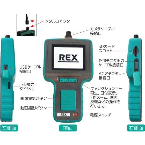 REX レッキス工業 Gラインスコープ GLS2810 管内カメラ 10mケーブル 型番440319建物検査 電気設備 機械f6yvmIYgb7