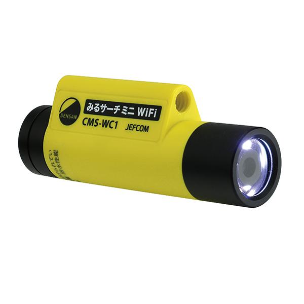 ジェフコム みるサーチミニ Wifi CMS-WC1 [管内カメラ 機械設備 保守点検]