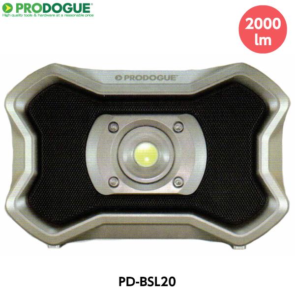 PRODOGUE(プロドーグ) Blurtoothスピーカー付LEDワークライト PD-BSL20 最大2000lm