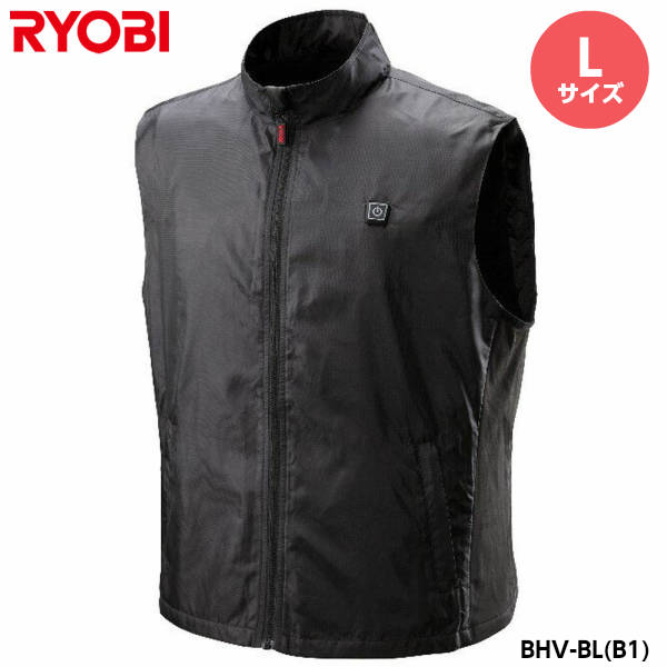 【Lサイズ】 RYOBI リョービ 充電式ヒートベスト BHV-BL(B1) Lサイズ USB端子付きモバイルバッテリー付属 [684508C]