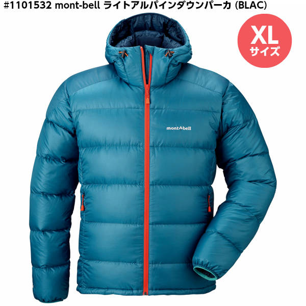 【XLサイズ】 mont-bell モンベル ライトアルパインダウン パーカ (XLサイズ) Men's #1101532 ブルーアシード(BLAC)