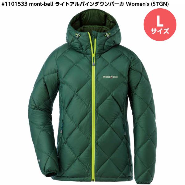 【Lサイズ】 mont-bell モンベル ライトアルパインダウン パーカ (Lサイズ) Women's #1101533 スレートグリーン(STGN)