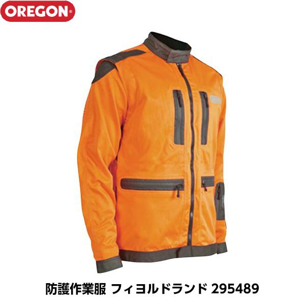 OREGON オレゴン 防護作業服 フィヨルドランド 品番295489 [S/M/L/XL]