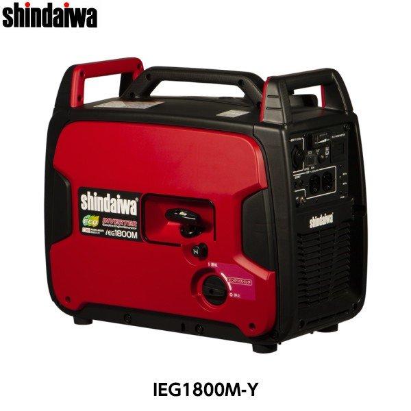 やまびこ(新ダイワ) インバーター発電機(ガソリンエンジン) IEG1800M-Y 1.8kVA防音型 軽量25kg