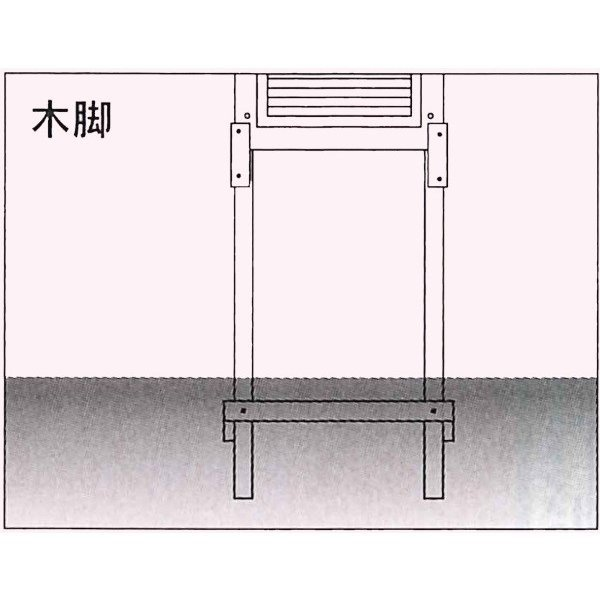 SK TAIHEI 大平産業 百葉箱小型4号用 脚のみ H4-W (木脚) 【温湿度管理/温度/空調管理/学校教材/気象観測】※【代引き不可】※メーカー直送商品のため代引き決済はご利用いただけません。
