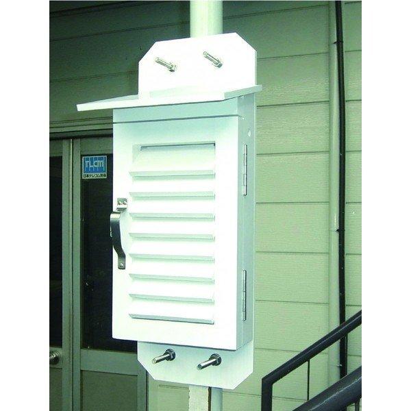 [送料無料] MYZOX マイゾックス 特小14型百葉箱 壁掛け 鉄柱取付タイプ [温湿度管理/温度/空調管理/学校教材/気象観測]