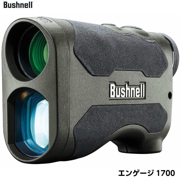 Bushnell ブッシュネルレーザー距離計 ライトスピード エンゲージ1700 測定可能距離5-1500m 重量169g [日本正規品]