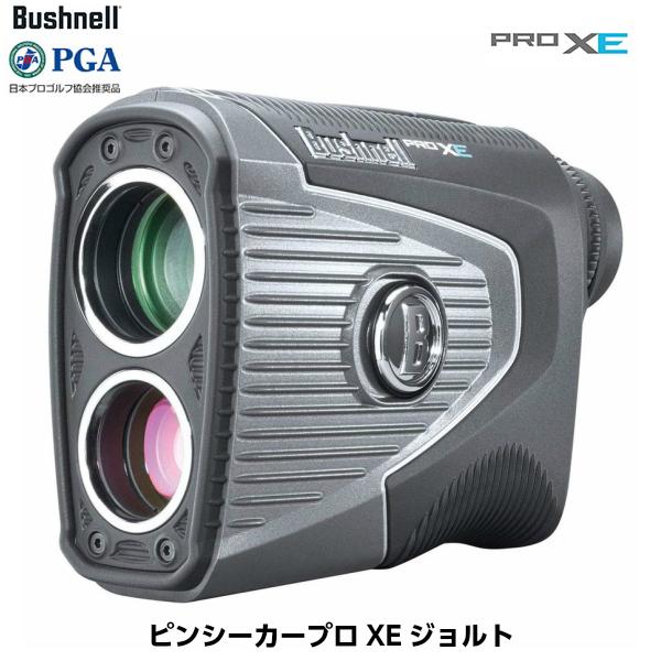 気温、高度も加味した新感覚スロープ [送料無料] Bushnell ブッシュネル ピンシーカープロXEジョルト ゴルフ用レーザー距離計 [日本正規品]