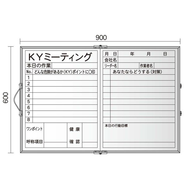 馬印 折りたたみKYボード MBV23 600mm x 900mm [安全管理 ホワイトボード 危険予知活動表]