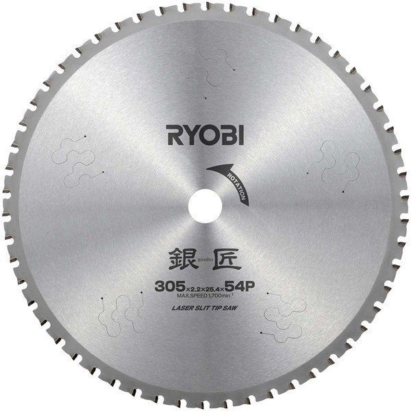 RYOBI リョービ レーザースリット金属用チップソー 銀匠305mm (外径305mm×刃数54×切断幅2.2mm) No.4913700